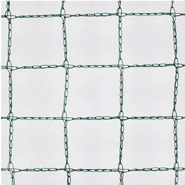 AviGard Easy-Fit Square Mesh Canopy Bird Net
